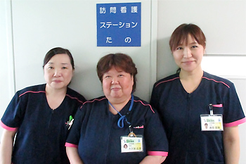 訪問看護ステーション たの